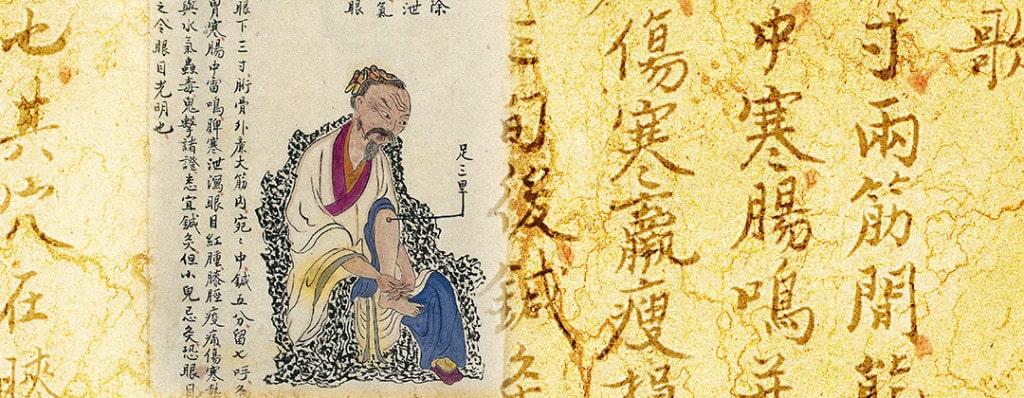 Zu-San-Li